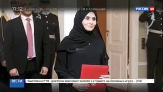 Женщину посла ОАЭ прилюдно раздели аэропорту
