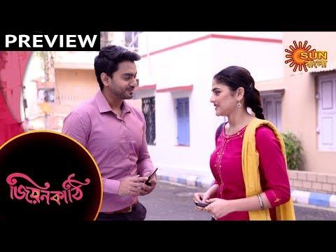 Jiyonkathi - Preview | 20th Jan 2020 | Sun Bangla TV Serial | Bengali Serial