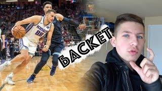 Легендарный Американский Баскетбольный Матч NBA