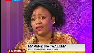 Mapenzi na taaluma I Kimasomaso (Sehemu ya Kwanza)