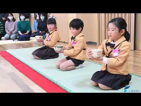 佐賀市富士町の南部保育園で「おひなさまお茶会」(2021年2月13日)