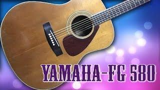 YAMAHA - FG 580