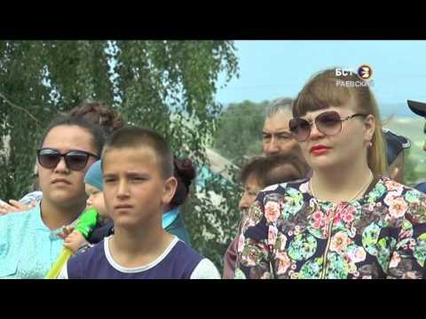 Юбилеи д. Зеленый Клин и Новоконстантиновка