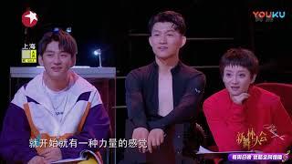 【花絮】《新舞林大会》第1期:任嘉伦即兴发挥 现场与韩宇用舞蹈交流【东方卫视官方高清】