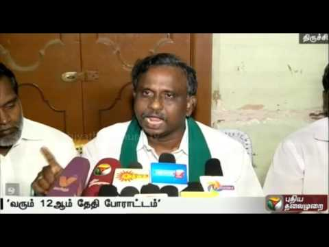 Farmers-stage-hunger-strike-against-Karnataka-on-April-12-PR-Pandiyan