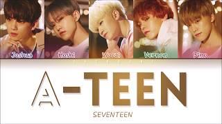 세븐틴(SEVETEEN)   'A TEEN (에이틴 OST)' LYRICS (Color Coded EngRomHan가사)