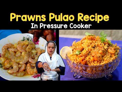 Prawns Pulao Recipe in Pressure Cooker | Jhinga Pulao Recipe | How To Make Prawns Pulao At Home