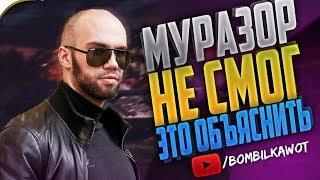 Amway921 СПАЛИЛ ТУТ ЧИТЫ!