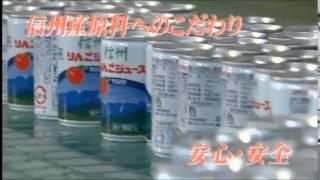 TVCM企業案内編