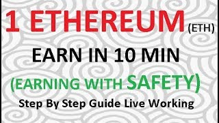 1 ETHEREUM EARN IN 10 MIN STEP BY STEP WITH LIVE WORKING