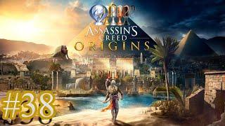 Assassin's Creed Origins Platin-Let's-Play #38   Blut im Wasser + Es stinkt zum Himmel