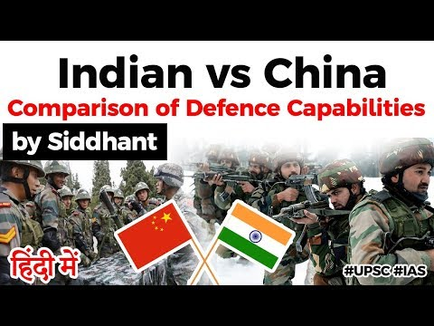 India vs China - Comparison of Military Capabilities of India and China, Current Affairs 2020