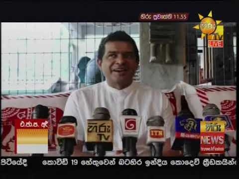 Hiru News 11.55 AM | 2020-06-05