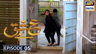 Ishq Hai Episode 5 Teaser   Ishq Hai Episode 5   ARY Digital Drama