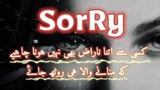Sorry Status for Whatsapp 🙏🏻🙏🏻🙏🏻   Sad Sorry Whatsapp Status 😭😭😭