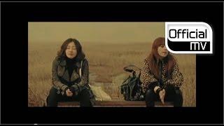 [MV] Davichi(다비치) _ Even though I hate you, I love you(미워도 사랑하니까)