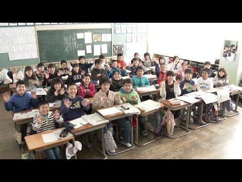 飛び出せ学校 大分市荷揚町小学校 〜総集編〜