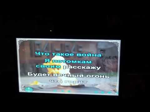 """Диана Исаева - песня """"Я хочу, чтобы не было больше войны"""" (А.Петряшева)"""