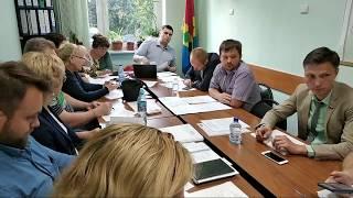 Заседание Совета депутатов Зюзино 10 сентября в 17.00
