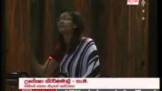 Ranjan Ramanayake says Sharia is a Barbarian Law, Paba Disturbs