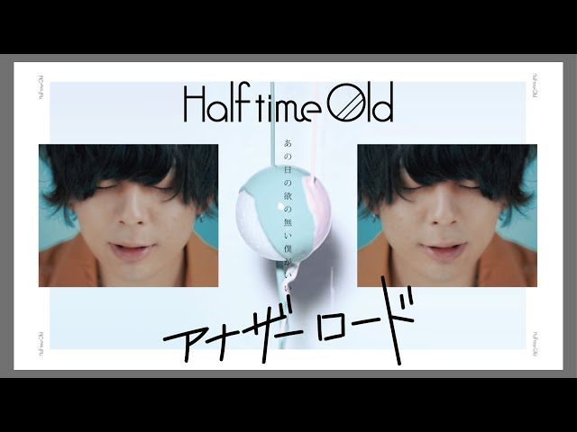 Half time Old - Another Road