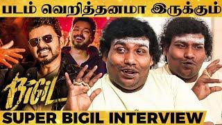 """Thalapathy Verithanam ஆட்டத்த பாத்துட்டு மெரண்டுட்டேன்"" - Yogi Babu Breaks Unknown Bigil Stories"
