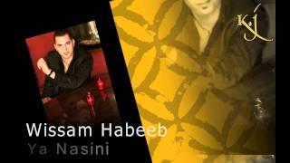 تحميل اغاني وسام حبيب - يا ناسيني wissam Habeeb-Ya Nasini MP3