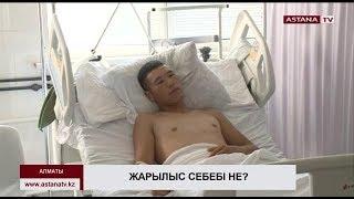 Қорғаныс министрлігі Алматы полигонындағы жарылыс себебін жарияламады