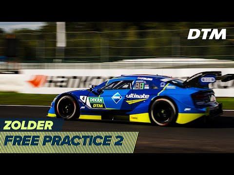 2020年 DTM ゾルダー・サーキット(ベルギー)フリープラクティス2 ライブ配信動画