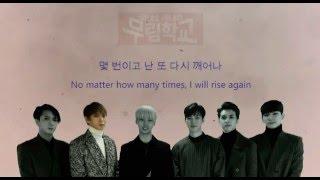 [Lyrics] VIXX (빅스) - Alive - Moorim School OST (ENG | HAN)