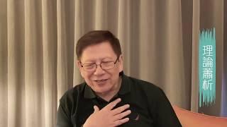 警監會報告難產的原因 警察是否已經挾持了政府?〈蕭若元:理論蕭析〉2020-01-17