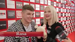Группа RASA загадала свое самое сокровенное желание!
