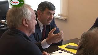 В Собрании Гагрского района состоялось совещание депутатов