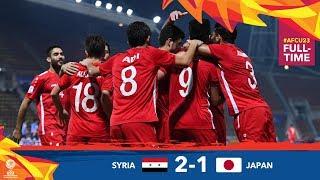 #AFCU23 : M11 SYRIA 2-1 JAPAN : HIGHLIGHTS