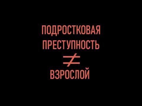 Центр соцадаптации св. Василия Великого: #РешеткаНеРешение