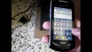 Sagopa Kajmer - İskeletler Diyarında Bir Et Parçası (mtv ema)(telefon tuşlarıyla)