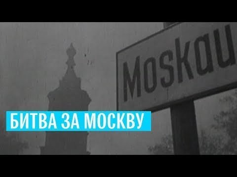 """История военной разведки  """"Битва за Москву"""" 2 серия"""