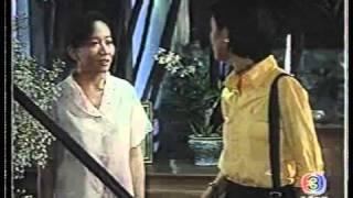 Kao E Khao Nai Hong Daeng 47