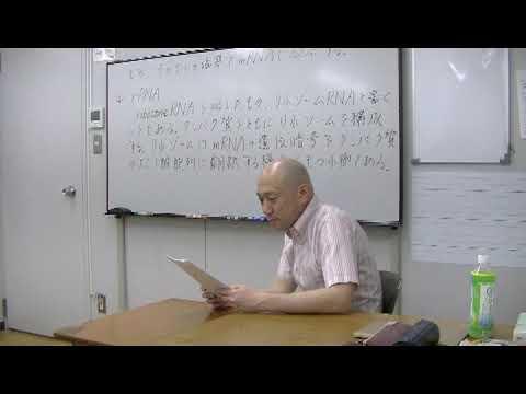 , title : '現代文11