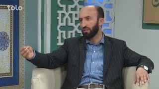 فرهنگ و تمدن اسلام - قسمت یکصد و بیست و ششم
