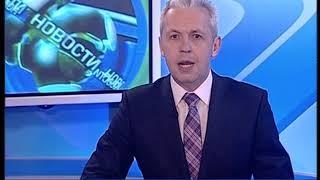 «Объектив-новости» 27 декабря 2017