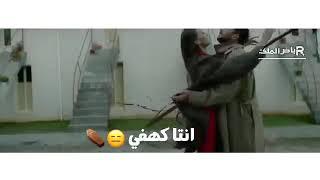 تحميل و مشاهدة حالات وتس اب بتجنن // MP3