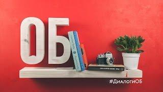Алексей Венедиктов — Антон Красовский «Что нам этот Трамп?»