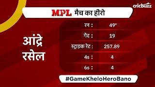 MPL हीरो: कोलकाता v हैदराबाद