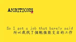 OneokRock-Hardtolove中英字幕[Ambitions-InternationalVersion]