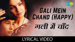 Gali Mein Chand with lyrics | गली में   - YouTube