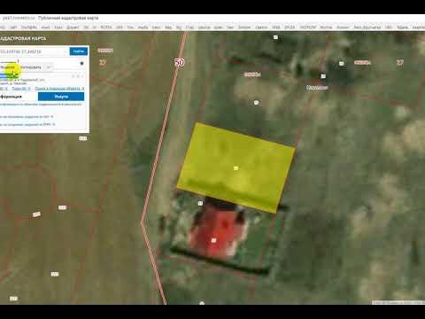 Получить кадастровый план территории из ЕГРН (в прошлом ГКН)