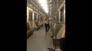 Стриптиз в Московском метро
