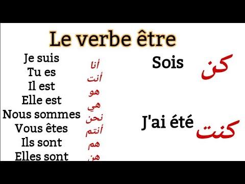 Site de rencontre traduction anglais francais