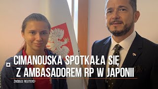 Kryscina Cimanouska spotkała się z ambasadorem RP w Japonii
